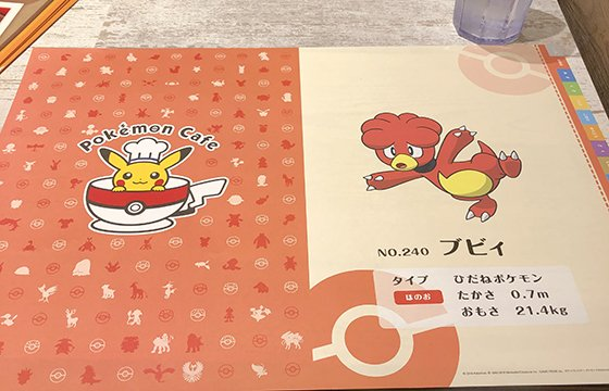 Pokemon Cafe Magby