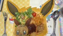 Pokemon cafe eevee meal
