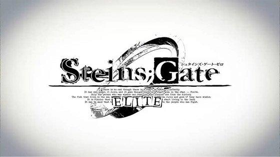 steins gate 0 elite