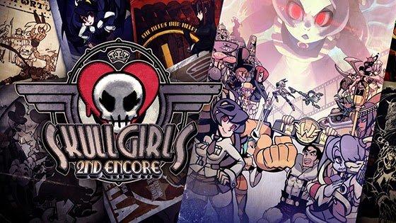 street fighter v unofficial netcode patch skull girls
