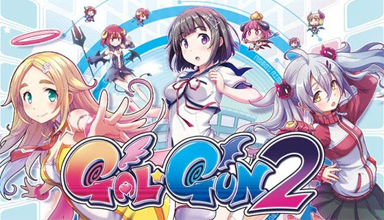 gal gun 2 steam key sale