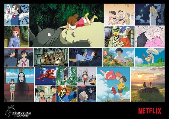 Ghibli Filme Deutsch Stream