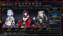 Death end re;Quest 2 Is Heading West