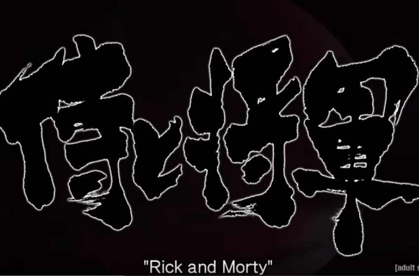 Rick and Morty Anime Produced By Studio DEEN