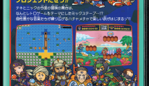 Teki And Nick's Mixtape Quest Adventure Is A Homage To Japanese Video Game Music