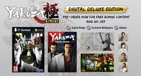 yakuza kiwami digital deluxe