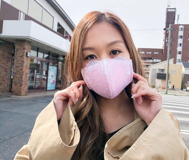 Amazing Lace Bra Masks Immediately Sell Out In Japan