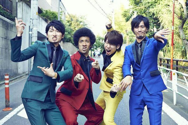 4 Japanese Rock Bands to Stop Sleeping On