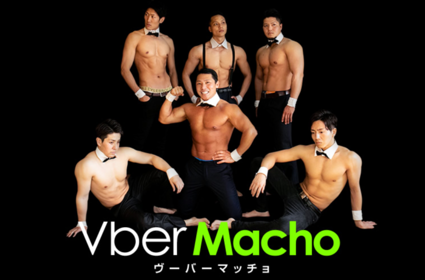 Get Your Food Delivered By Japanese Macho Men
