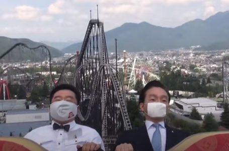 Japan Bans Screaming On Roller Coasters