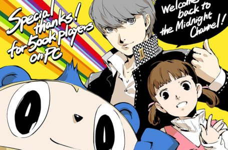 Persona 4 Golden Already Has More Than 500,000 Players On Steam