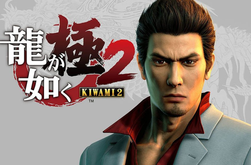 Yakuza Kiwami 2 Joins Xbox Game Pass This Month