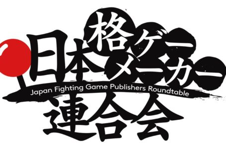The Japanese Round Table | The Future of Fighting Games