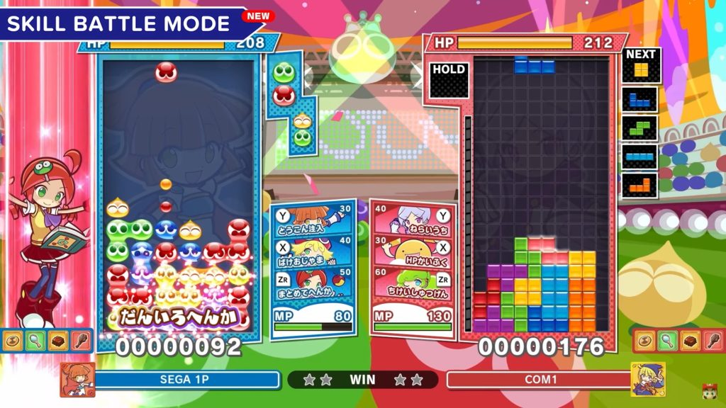 Puyo Puyo Tetris 2 Nintendo Direct