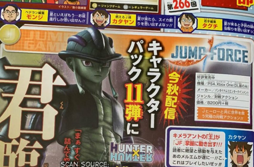 Meruem Is Joining The Jump Force Roster