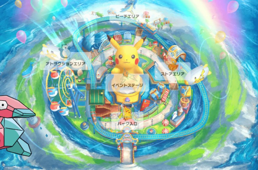 Virtual Pokemon Theme Park Coming To Japan