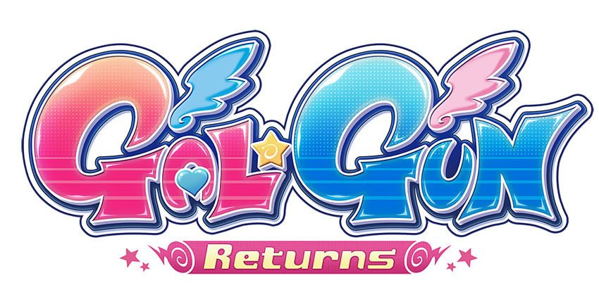 Gal*Gun Returns announced with Rice Exclusive Collector's Edition