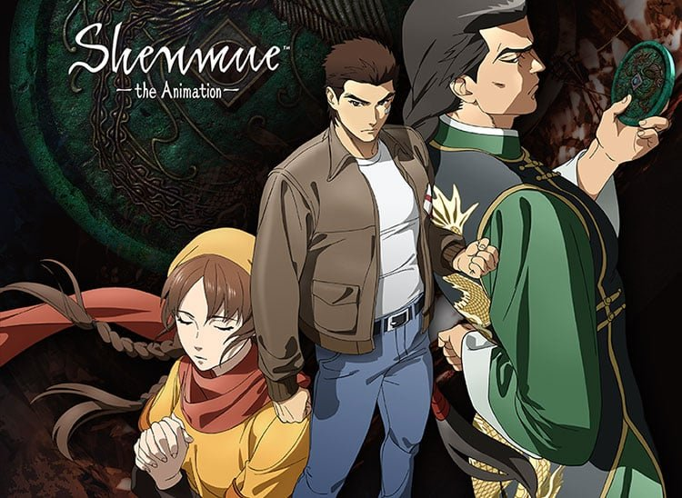 Shenmue anime is on the way