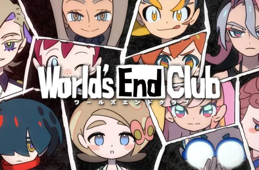 World's End Club Switch