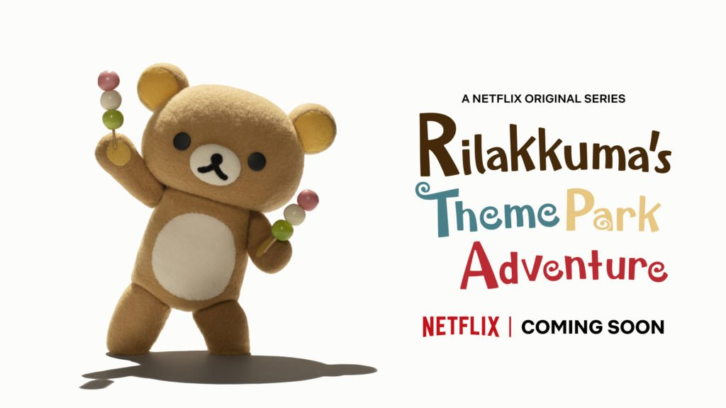 Rilakkuma's Theme Park Adventure teaser