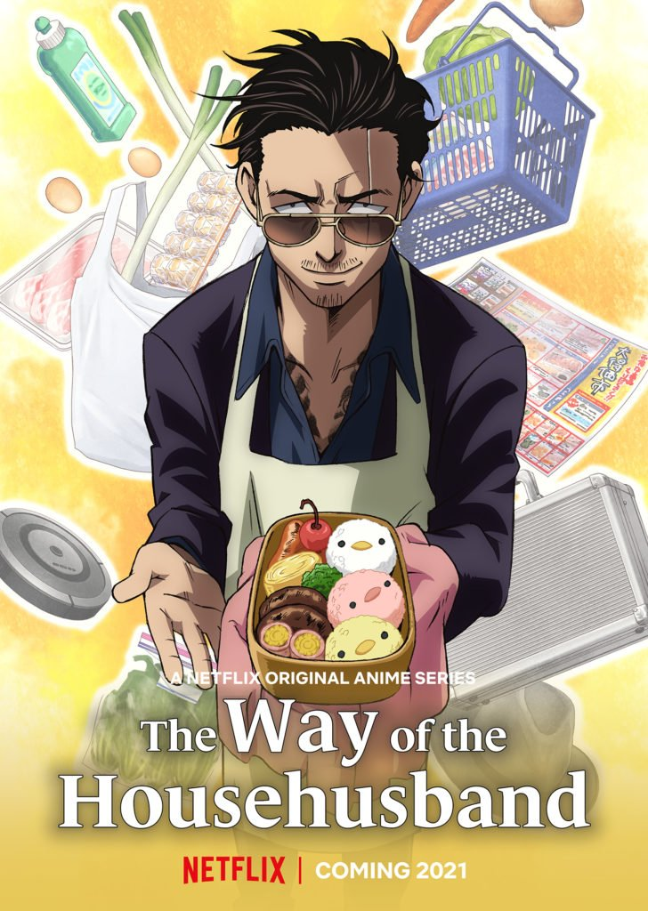 The Way of the Househusband anime