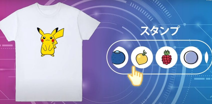 Pokemon Design Lab tshirt maker