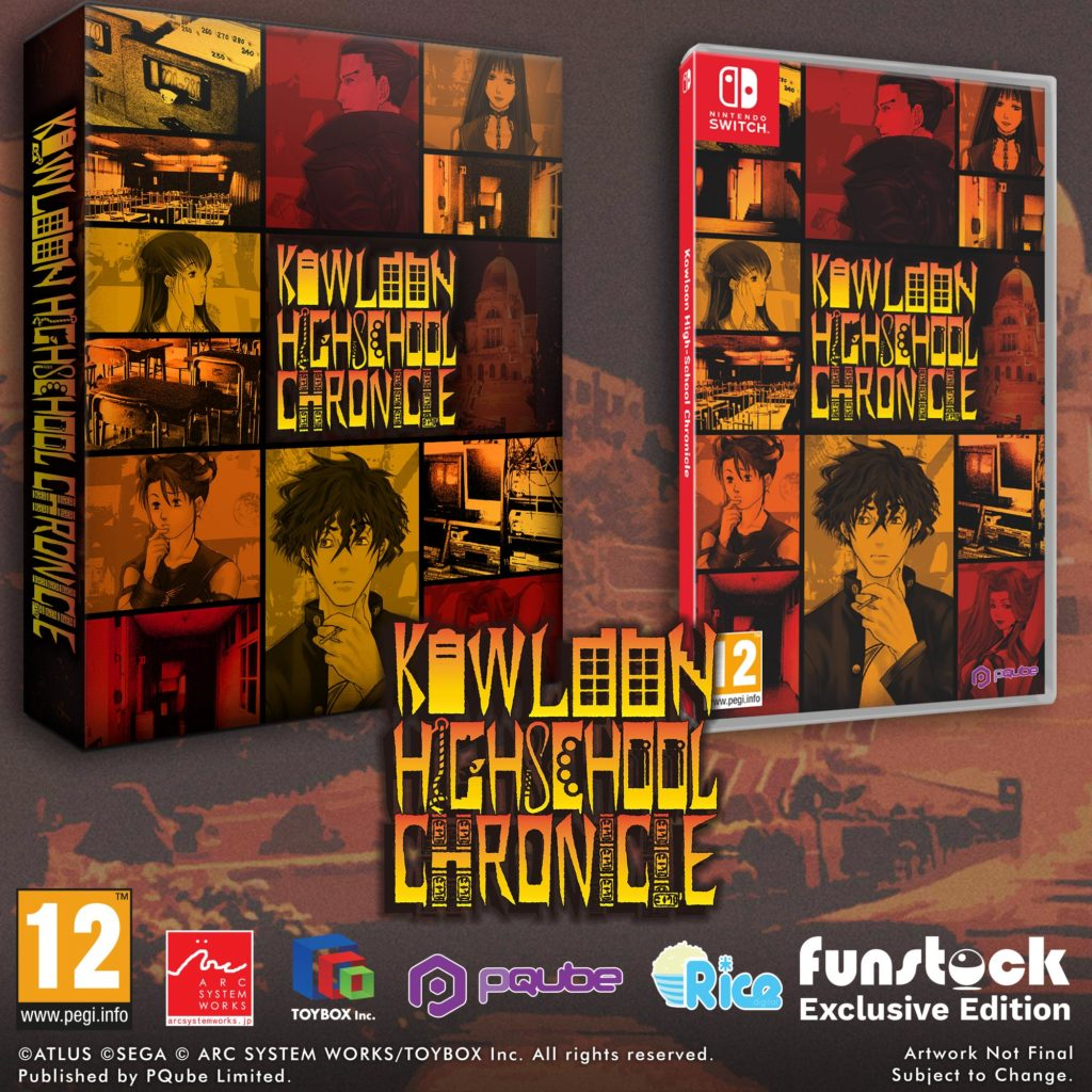 Kowloon High-School Chronicle limited edition