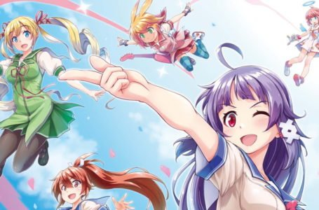 Celebrating Gal*Gun's 10th birthday with the man who brought it west