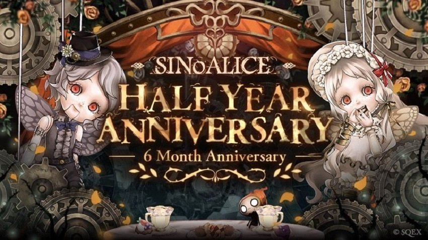 SINoALICE Global 6 month anniversary