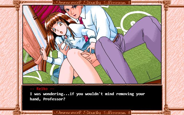Immoral Study Lesson 1, a game covered on Rice Digital's The History of Lewd column