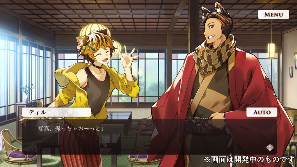 Nekopara Catboys Paradise Japanese screenshot