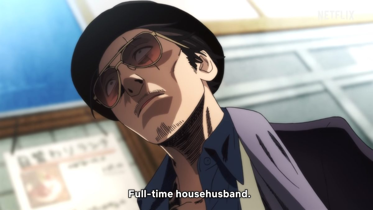 The Way of the Househusband anime adaption hits Netflix on April 8