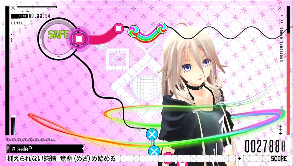 IA/VT Colorful, an import game for Vita