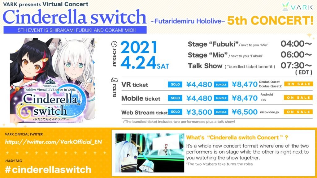 Hololive Cinderella Switch Vol. 5 flyer