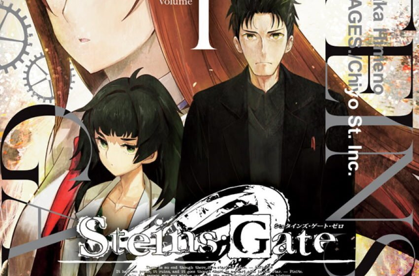 Steins;Gate 0 manga volume 1 cover